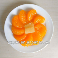 312g Easy Open Canned Orange Fruit In Light Syrup