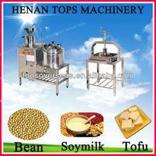 hot sale professional soy milk/ tofu machine
