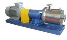 High Shearing Mixer/emulsifier/homogenizer