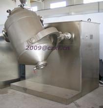 Industrial powder mixer