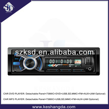 Car Audio,Auto dvd player with cheap