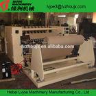 High speed polyester film slitting and rewinding machine