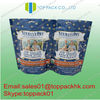 Zipper lock dog food packaging bag/dog food packaging bag