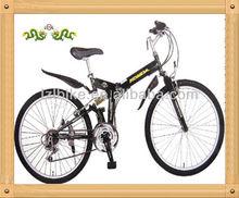 26inch folding bike for sale/best fold up bike/ 2013 popular folding bike