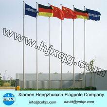 8M-15M aluminum flag pole producer/China aluminum flagpole supplier