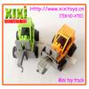9.5Cm Hot Sale Promotional Wind Up Plastic Truck Mini Truck Toy