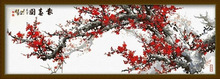 2015 new product MI001 40*120cm diy paint by numbers chinese painting