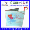 greeting cards speaker recordable for wedding wishes