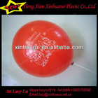 2013 new printed merry christmas inflatable balloons toys for kids party balloon