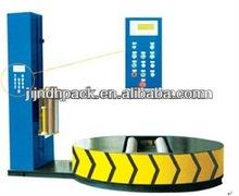 roll wrapping machine YP2000F-AU