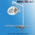 جراحة ضوء، odm zf720 الجراحية ot ظلال ضوء العملية أو أو( الدرجة العالية المحمول طراز)