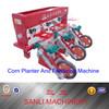 2013 hot sale Corn Planter machine