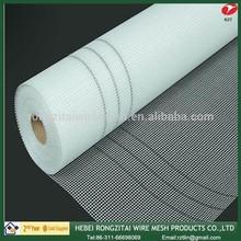 high quality alkali resistant fiberglass mesh(factory)