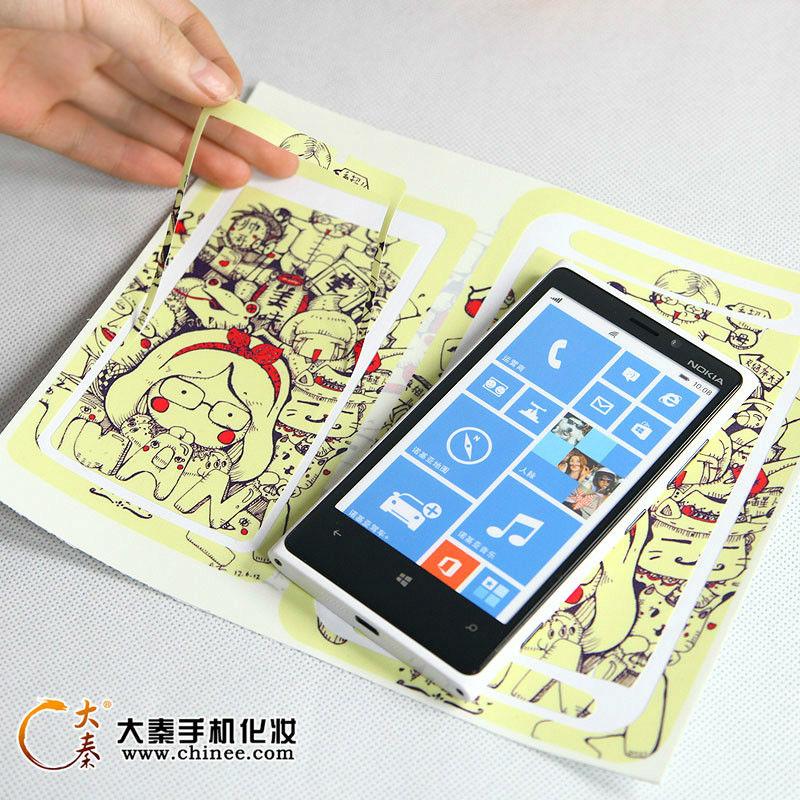 DIY custom cellphone sticker