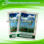 polythene bag for food packaging