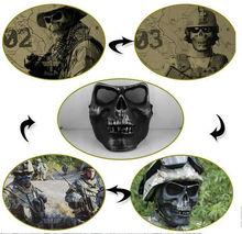 Skull Mask Junior Skull