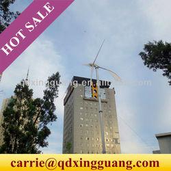 wind power generator/wind turbine/ best energy equipment in china / generator