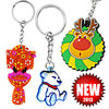 rubber key chain/ Custom soft pvc keychain
