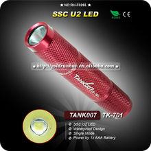 Goldrunhui RH-F0264 TANK Mini Light Torch Waterproof