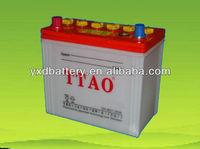 osaka car battery dry battery 55530