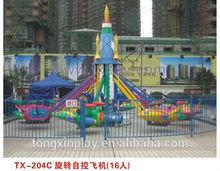 outdoor merry go round ride TX-204C