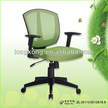 2013 Best and top ergonomic office furniture