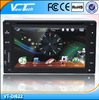 "6.2"" double din car dvd gps navigation"