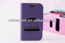 Lychee PU Leather case for SAMSUNG GALAXY ACE PLUS S7500