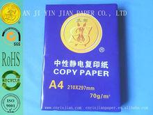 High Quality 70g A4 Copy Paper ream of copy paper copypaper