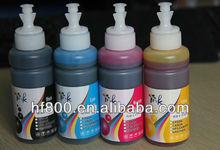 High Quality Pigment Ink For E pson 7880 Printer
