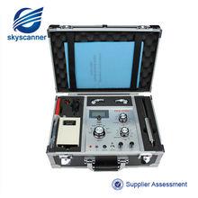 EPX-7500 best metal detector long range gold/diamond/silver/copper/aluminum/P.G/tin