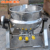 Electric heating jacketed kettle / jacket kettle cooker