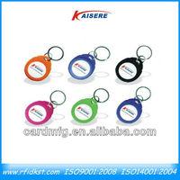 PVC Plastic proximity RFID key rings