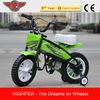 New 200W Electric Mini Bike For Kids, Ride On Mini Bike For Kids (HP108E)