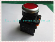 Flat stay put push button,Flat spring return push button(SKB0-PA)