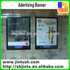 Indoor advertising display quality assurance posters