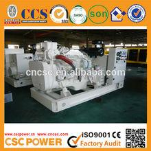 Weichai marine diesel generator 100kw