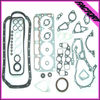 04111-13041/04111-13040/04111-13042/04111-13044 high quality 5K engine spare parts TOYOTA full gasket set