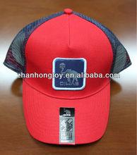 2014 new design cap& hat for sale