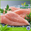 Frozen Chicken Breast Boneless Skinless