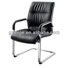 Sled Base Black PU Office Chair