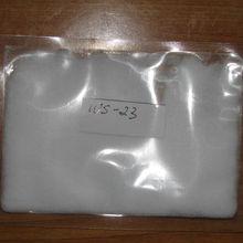 100kg Coolant WS-23 /Cooling agent WS-23 /N, 2, 3-Trimethyl-2-isopropyl Butanamide /CAS 51115-67-4