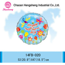 Happy mothers day foil china balloons