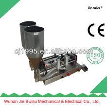 CJXH series semi automatic hard ice cream machine filling machine