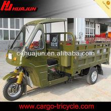 HUJU 150cc passenger three wheel motorcycle/bicycle/car