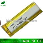 high performance lithium battery 3.7v 1200mah long time battery gps tracker 102060