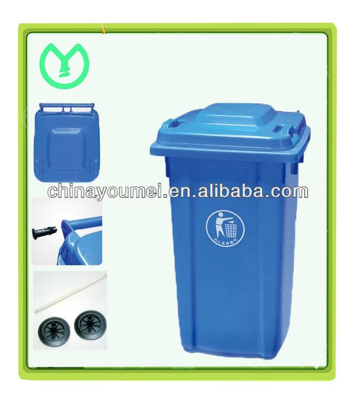 ประเภทของถังขยะถังขยะ240l