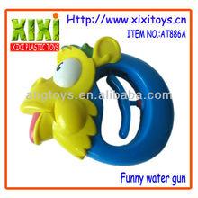 15Cm Wholesale Animal Shape professional water guns