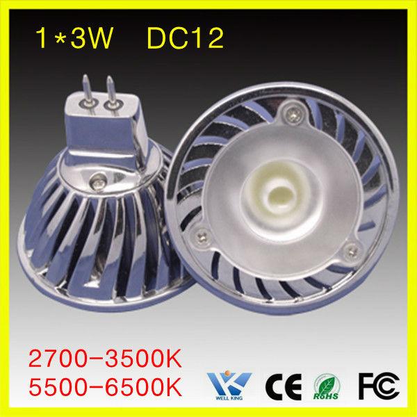 China MR16 DC12V 3w led spot led light