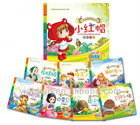 preschool audio book music book toy book --Baby the first step in learning series Fairy tales